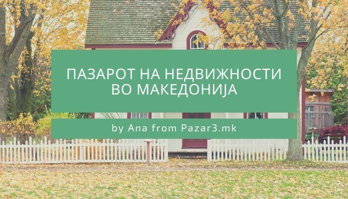 Пазарот на недвижности во Македонија